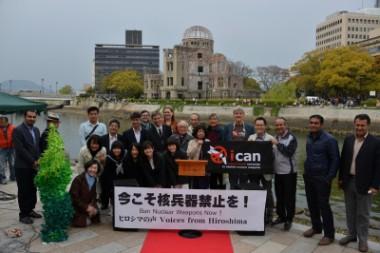 NPDI広島外相会合での取り組みが報道されました