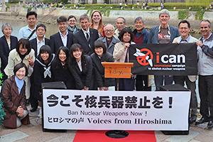 おりづるセミナー 「被爆70周年 市民の手で核兵器を禁止しよう!!」