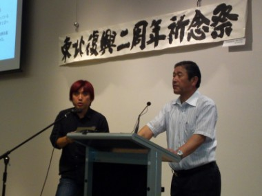 長谷川健一さんのピースボートでの講演が、福島の新聞に掲載されました