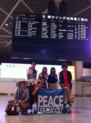 福島の大学生が原発災害を世界に伝え、自然エネルギーを学びます