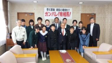 「福島子どもプロジェクト」12名の中学生が桜井南相馬市長を訪問しました
