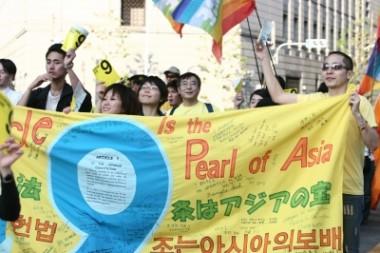 平和憲法9条にYES!戦争にNO!9月4日(木)の行動に集まりましょう