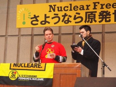 「Nuclear Free Now 脱原発世界会議2」が朝日新聞に取り上げられました