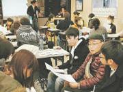 災害ボランティア入門講座が、河北新報に取り上げられました
