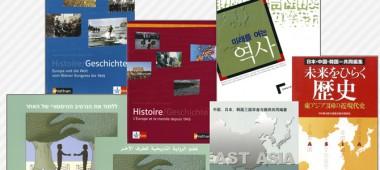 歴史と和解