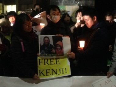 FREE KENJI! 緊急アクションが新聞、テレビで報じられました