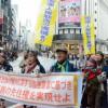 6/14 同性婚ー平等で寛容な日本への試金石