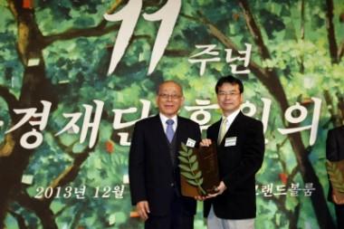韓国・環境財団から「グリーンプラネット・アワード」を受賞しました