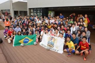 「ブラジルのストリートチルドレンにサッカー場を!」キャンペーン活動中間報告