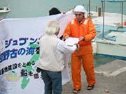 ピースボートの呼びかけに応えて 作家・灰谷健次郎さんが船を提供