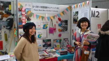 2/4,5 国際協力のお祭り「ワン・ワールド・フェスティバル」に出展します
