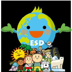 ピースボート地球大学がESDユネスコ世界会議関連イベントでセミナー実施