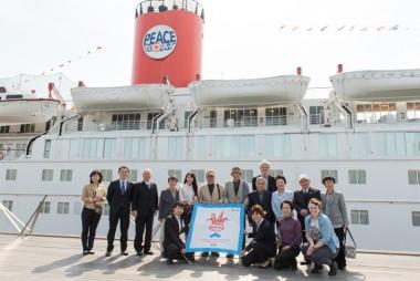 7/25 第87回ピースボートの帰港記者会見を横浜で行います