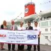 安保法案反対!ピースボート約200名がホルムズ海峡で抗議アクション