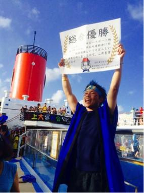 ピースボートだからこそ出来る世界の学び方(第9回エッセイ大賞受賞者・濱田直翔さんエッセイ)