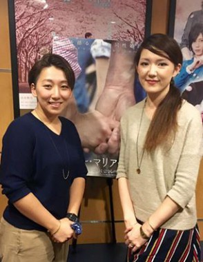 「愛の平等」を-毎日新聞でスタッフの室井舞花と恩田夏絵が取り上げられました