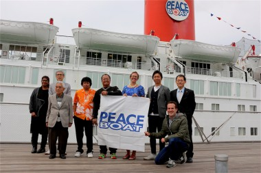 太平洋の核被害者が交流・第90回ピースボートが帰港しました