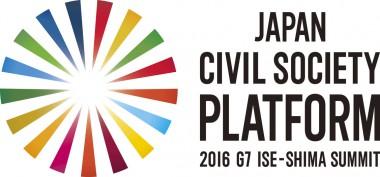 G7伊勢志摩サミットに向けて、市民の声を届けます