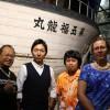 福島から5年、チェルノブイリから30年-原発のない世界に向けて幅広く行動しています