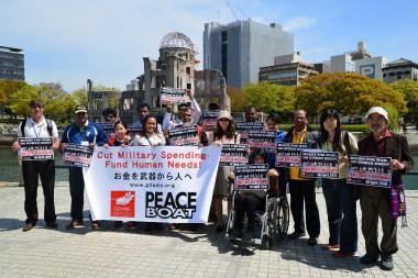 お金を武器からひとへ!広島で緊急アピールを行いました