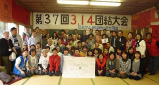 佐世保、石木ダム問題への取り組みが長崎新聞に取り上げられました