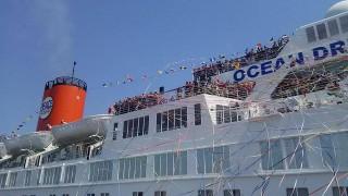 【出航会見】船体にSDGsロゴを掲げ、被爆者とともに平和と持続可能性を世界中でアピールします