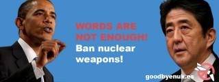 オバマ大統領の広島訪問に合わせ、核兵器禁止条約の交渉開始を呼びかけます
