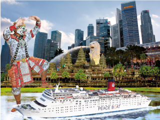 ピースボート35周年記念クルーズは、アジア新航路!アジアグランドクルーズ