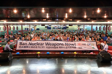 核兵器禁止条約を今こそ! ナガサキから世界へ