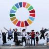 9/28 SDGsってなあに?−もう一歩、貧困のない世界へ−
