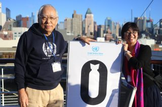 ICAN(核兵器廃絶国際キャンペーン)とは?ノーベル平和賞受賞の背景を解説します