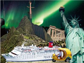 オーロラもマチュピチュも!第99回ピースボートは、「いつか行きたかった」を叶える世界一周クルーズ