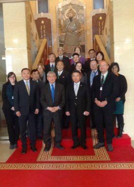 朝鮮半島と東北アジアの平和・非核化に向けて~ウランバートル・プロセス第2回会合を開催しました