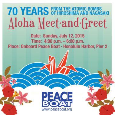 戦争の過ちを繰り返さないために -安倍首相の真珠湾訪問にあたり川崎哲のコメントが報道されました
