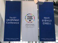 韓国・慶州で開かれた国連広報局(DPI)/NGO会議に参加しました