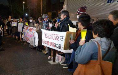 沖縄への偏見をあおる放送を許しません!市民のアクションが報道されました