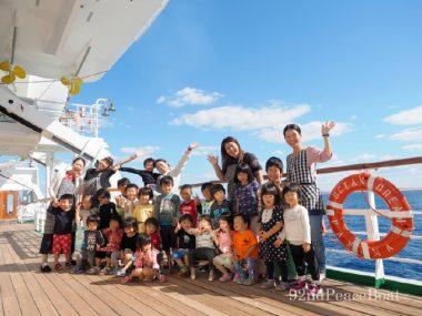 洋上のモンテッソーリ保育園で、25名の子どもたちが地球一周しました
