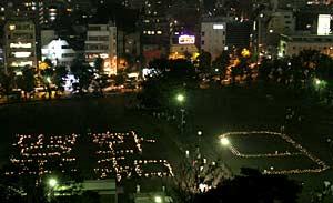日韓市民500人で灯した、 『日韓共催キャンドルメッセージ』
