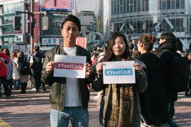 『#YesICAN』キャンペーンに参加して、世界に声を届けよう!