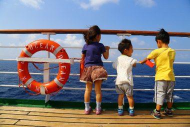 【2018年5月&9月出航】洋上保育園「ピースボート子どもの家」プログラムで参加者を募集しています