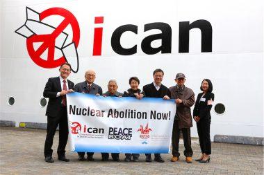 【出航】船体にICAN(核兵器廃絶国際キャンペーン)ロゴを掲げ、第96回ピースボートが出航しました!