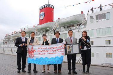 ノーベル平和賞のメダルを携えて、第98回ピースボートが出航しました!