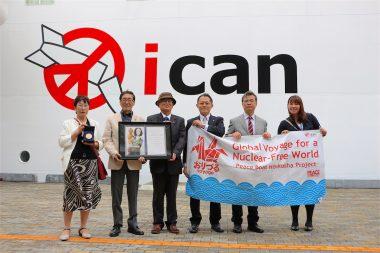 【帰港記者会見のお知らせ】ノーベル平和賞を携え、地球一周で証言を行った被爆者らが帰国します