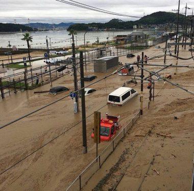 7/18【東京】《緊急》西日本豪雨災害[平成30年7月豪雨] 現地の状況を ...