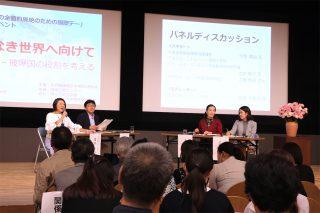 吉永小百合さんも登壇!イベント「核なき世界へ向けて〜被爆国の役割を考える〜」が開催されました