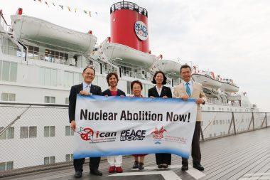第99回ピースボートが出航!被爆者とともに、持続可能な未来への船出