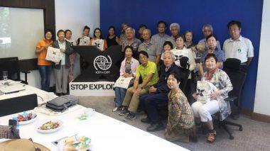 大都市バンコクで人身取引の最前線から学ぶ – タイ