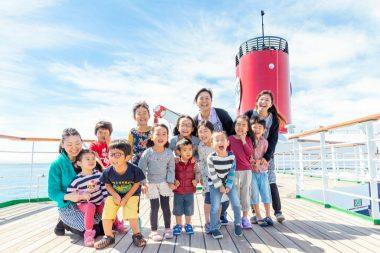 【2020年4月&8月出航】洋上保育園「ピースボート子どもの家」プログラムで参加者を募集しています