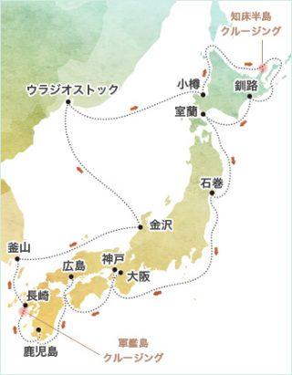 2019年夏・日本一周クルーズ