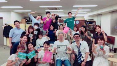3/23【大阪】人生谷あり底あり~なぜアニメで平和を伝えるのか~